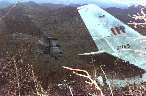 USAF IFO-21 Dubrovnik